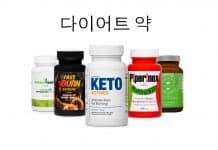 diet pills kr