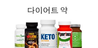 diet pills kr